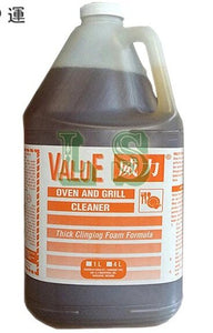 Oven & Grill Cleaner, 4L, #Value
