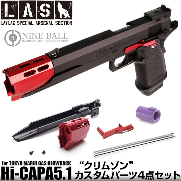 Nineball LAS Crimson Custom Four-piece set for TM Hi-CAPA 5.1 - Red