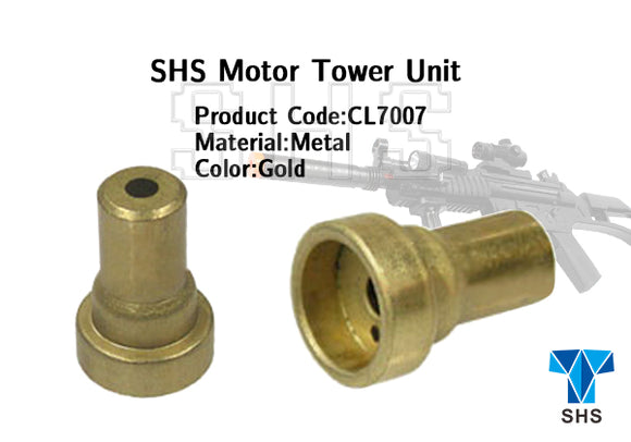 SHS Metal Motor Shaft Guide GOLD - airsoftgateway.com