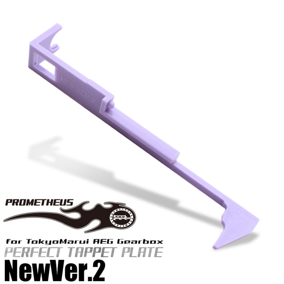 Prometheus Perfect Tappet Plate for Tokyo Marui Gearbox Next Generation Recoil Stock Version 2 - Purple - airsoftgateway.com