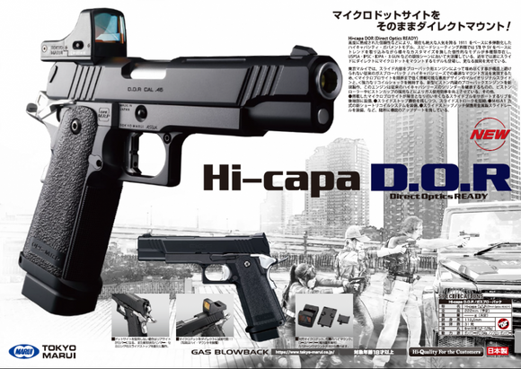 Tokyo Marui Hi-Capa D.O.R Direct Optics Ready Gas Blowback Pistol - Black - airsoftgateway.com