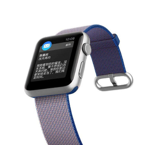 Woven Nylon Band Classic Replacement Wrist Strap For Apple Watch