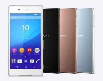 Sony Xperia Z3 Plus Or (Z4)