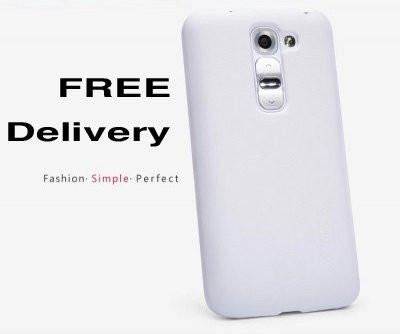 Nillkin LG Back Cover G3-MINI (D618) White