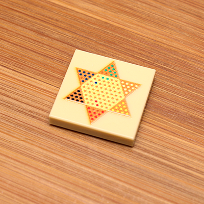 Chinese Checkers - Custom Printed LEGO 2x2 Tile