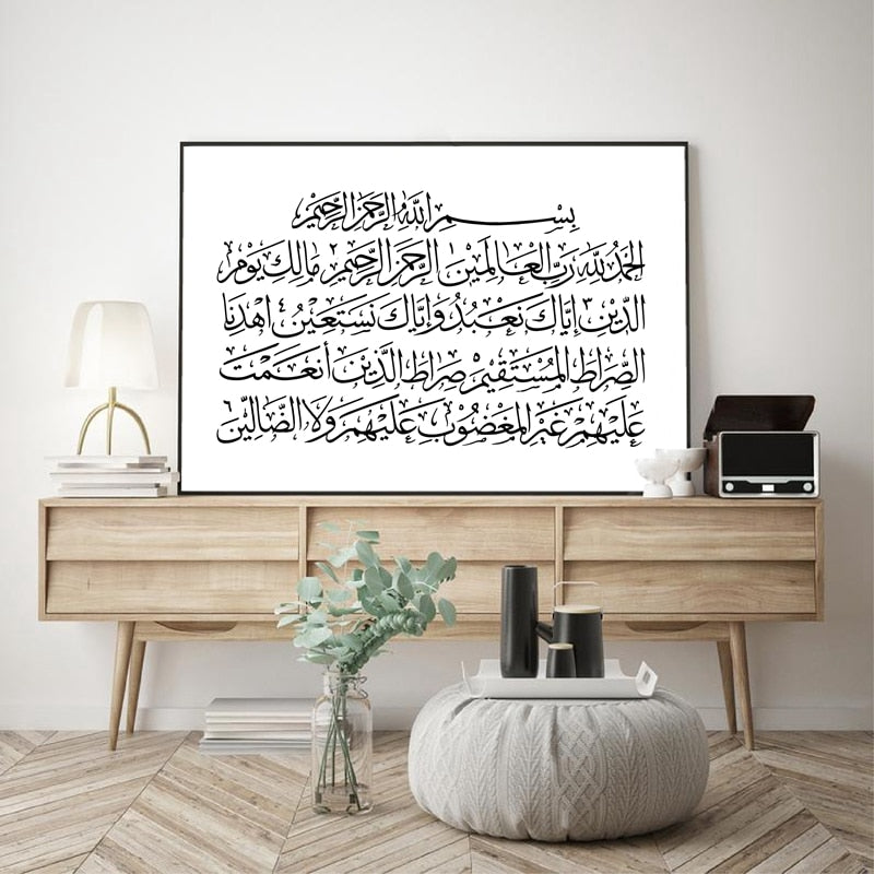 Rectangle Quranic verses - Arabic canvas print home decor