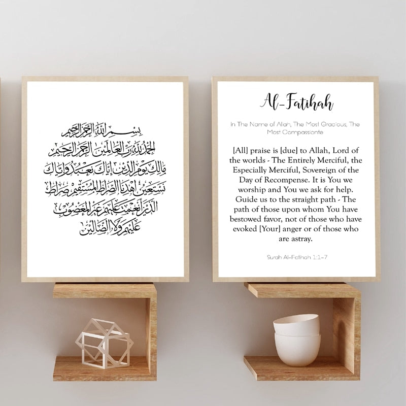 Al-Fatihah Arabic with meaning canvas print home decor