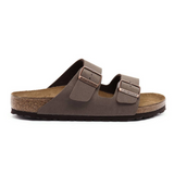 Mocca Arizona Narrow Birkenstocks