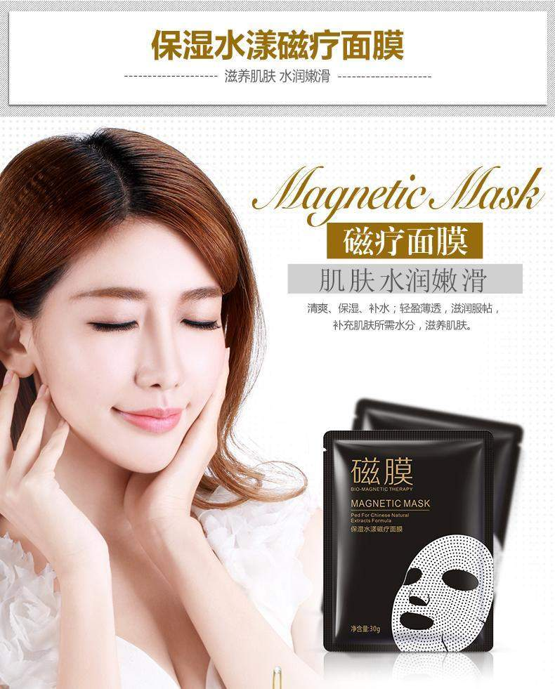 Nourishing and Moisturizing Magnetic Skin Care Face Mask-SunrizaCo