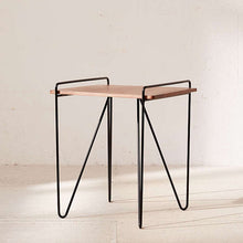 Sleek End Table