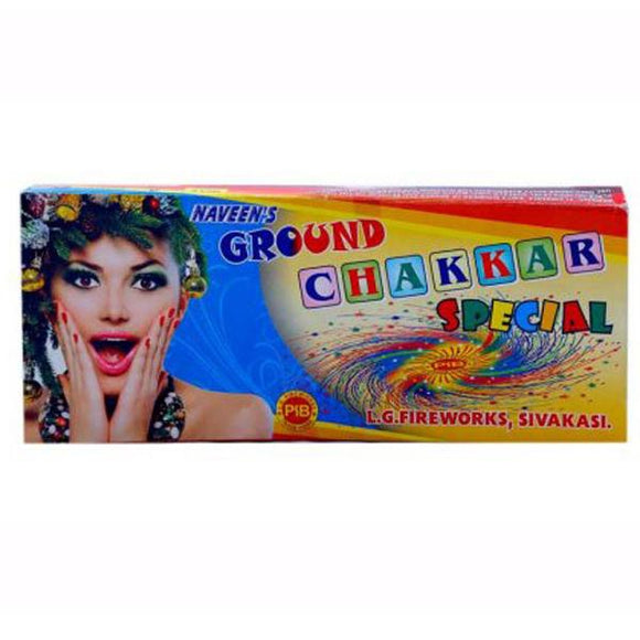 Naveen Ground Chakkar Special