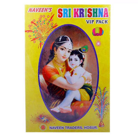 Naveen's Sri Krishna VIP Pack 41 Items