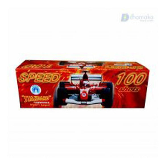 Standard Gold Speed 100 shots (Soundless) crackers