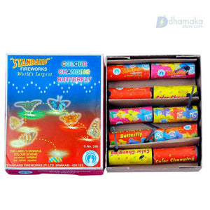 Standard Colour changing Butterfly firecrackers