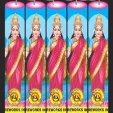 Supreme Lakshmi Cracker