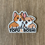 Official Tofu & Boshi Sticker