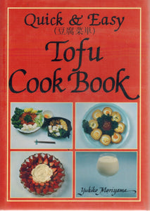 Quick & Easy Tofu Cook Book - books-new