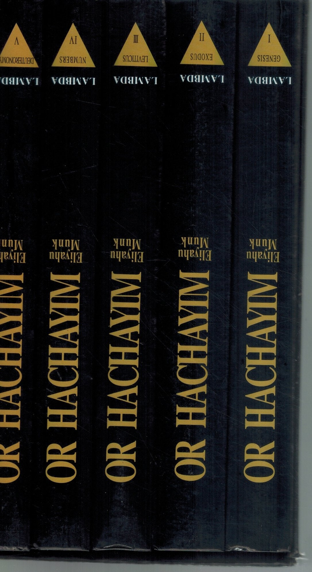 OR HACHAYIM  Commentary on the Torah   5-volume set  by Attar, Chayim Ben & Eliyahu Munk