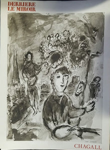 DERRIERE LE MIROIR NO. 225 Marc Chagall - with One Original Lithograph  by Chagall, Marc