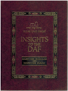 INSIGHTS TO THE DAF, SHEKALIM-SUKKAH