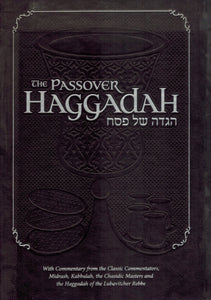 THE PASSOVER HAGGADAH  by Marcus, Rabbi Yosef