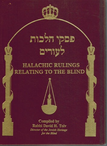 HALACHIC RULINGS RELATING TO THE BLIND  by Rabbi David H. Toiv