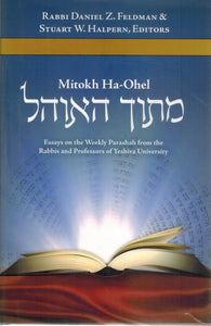 MITOKH HA-OHEL, FROM WITHIN THE TENT The Weekly Parashah from the Rabbis  and Professors of Yeshiva University  by W. Halpern