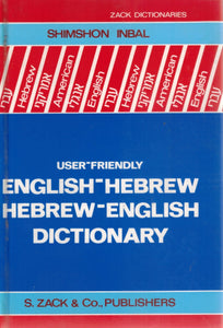 HEBREW/AMERICAN ENGLISH/HEBREW USER-FRIENDLY DICTIONARY  by Inbal, Shimshon