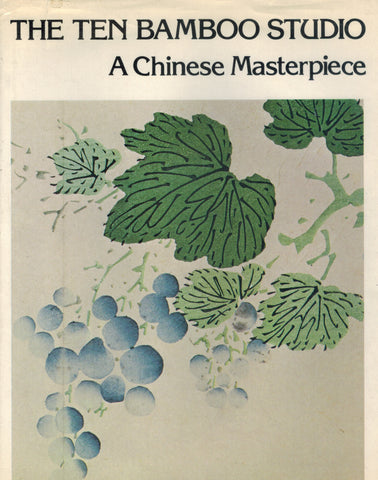 THE TEN BAMBOO STUDIO A Chinese Masterpiece  by Vedlich, Joseph
