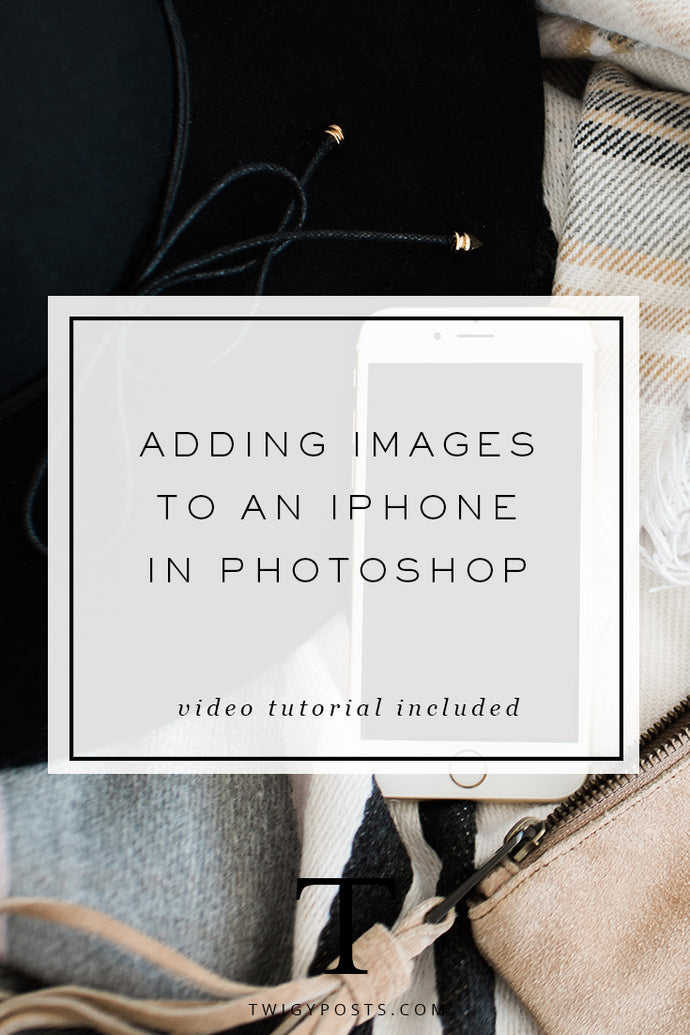 Adding Images to an iPhone or MacBook Screen in Photoshop
