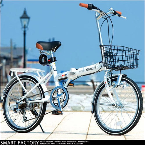MYPALLAS MF246 FOLD 20 INCH 6 SPEED WHITE - FRONT BASKET AND REAR RACK