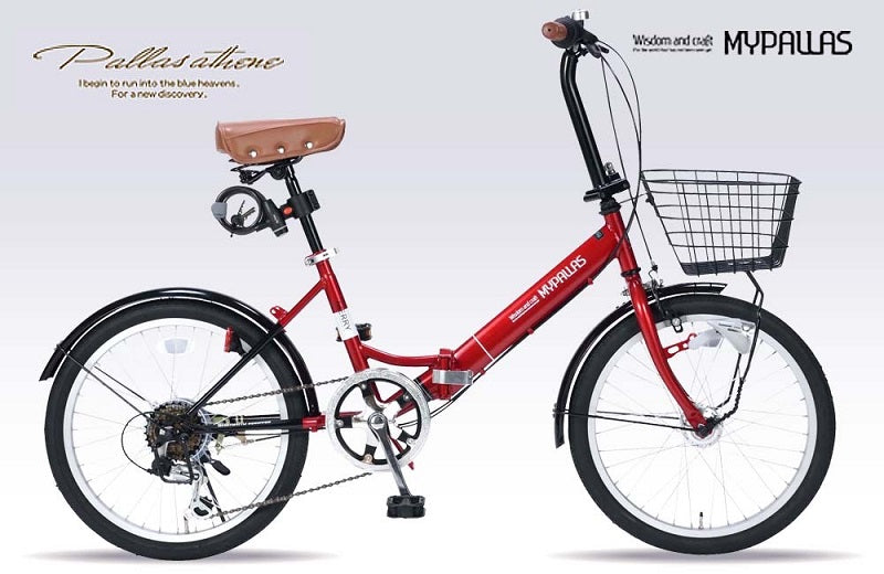 MYPALLAS MF204 FOLD 20 INCH 6 SPEED WHITE, RED, BLUE, BLACK - FRONT BASKET