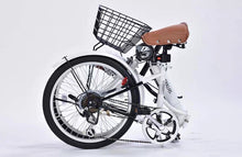 MYPALLAS M204 FOLD 20 INCH 6 SPEED BLACK - FRONT BASKET/ SENSOR LIGHT
