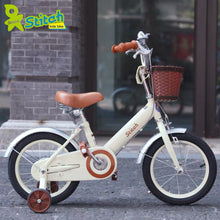 STITCH 14 INCH MOONLIGHT WHITE (WITH TRAINING WHEELS)