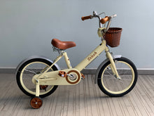 STITCH 16 INCH MOONLIGHT WHITE (WITH TRAINING WHEELS)