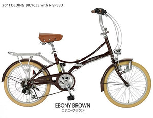 DIAMANT M260 FOLD 20 INCH 6 SPEED EBONY BROWN (PREORDER AVAILABLE END AUGUST)