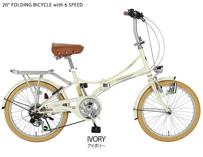 MYSEASON FOLD 20 INCH 6 SPEED IVORY (AVAILABLE END JUNE)