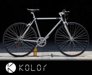 KOLOR 700C ELECTROPLATED SILVER 7 SPEED S SIZE (PREORDER AVAILABLE END AUG)