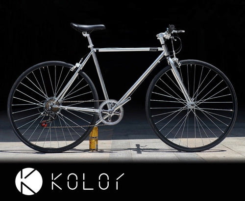 KOLOR 700C ELECTROPLATED SILVER 7 SPEED L SIZE (PREORDER AVAILABLE END AUG)
