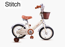 STITCH 12 INCH MOONLIGHT WHITE (WITH TRAINING WHEELS)