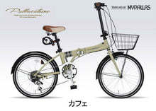 MYPALLAS MF206 FOLD 20 INCH 6 SPEED CREAM GREEN