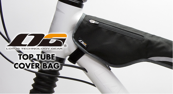 CROPS TOP TUBE COVER