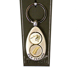 Kiwi & Fern Spinner Key Ring - 20159 SET OF 4
