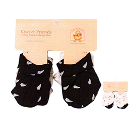 Ferns Booties 2 Pack - ABC21