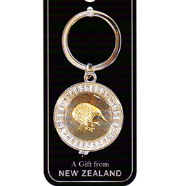 Nickel Kiwi Key Ring - K214 SET OF 4