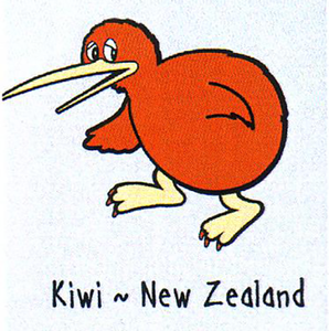 Kiwi Boy T-Shirt - ET507-78
