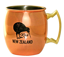 Kiwi New Zealand Copper Mug - 82308