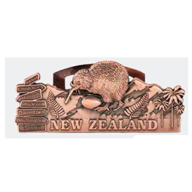 Copper Kiwi Business Card Holder - MISC58C Set of 2