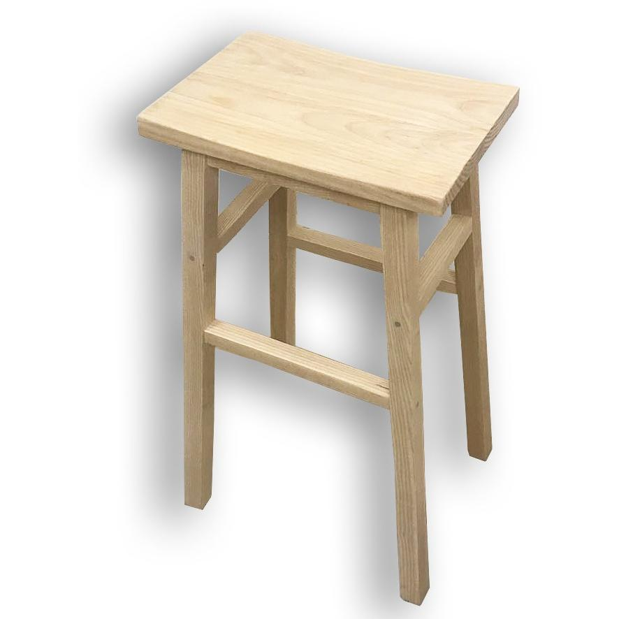 Merrimack Stool | Lighthouse Woodworks