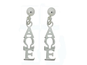 Alpha Omega Epsilon Post Greek Sorority Earring - DKGifts.com